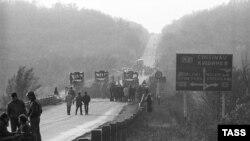 Придністровський конфлікт, 1990 рік
