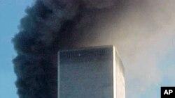 د ۹/۱۱ تر برید وروسته د نیو یارک د نړیوالې سوداګرۍ د مرکز ودانۍ