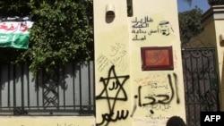 سفارت عربستان سعودی در قاهره پس از تظاهرات اعتراضی مقابل این سفارت در دوازدهم آوریل سال جاری