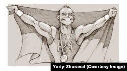 Украинский спортсмен Олег Верняев. Рисунок украинского художника Юрия Журавля