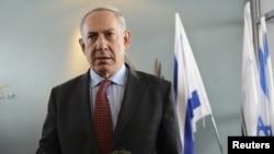 Ysraýylyň premýer-ministri Benýamin Netanyahu