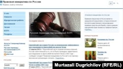Оьрсийчура Нийсонан Инициативан официала вебсайт, 01Ман2012