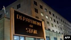 """К середине декабря Государственный департамент США должен отчитаться перед Конгрессом об изменениях в """"списке Магнитского"""""""