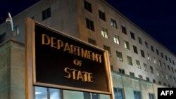 ساختمان وزارت خارجه ایالات متحده امریکا