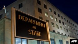 The US State Department is seen on November 29, 2010 in Washington, DC. AFP PHOTO / Nicholas KAMM