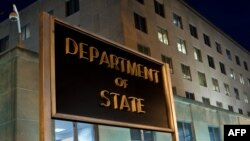 وزارت خارجه آمریکا در مورد بیانیه سپاه پاسداران که از «حمله به اردوگاه اشرف» در آن ستایش شده، ابراز نگرانی کرده است