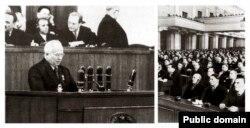 Никита Хрущев на ХХ съезде КПСС