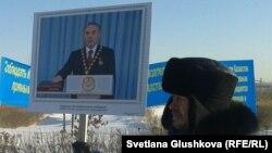 На акции протеста против выселений. Астана, 22 декабря 2013 года.