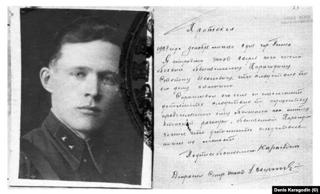 Следователь Анатолий Зверев, которого Денис Карагодин называет прямым убийцей