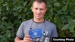Малоярославец. Сергей Шумилин наконец получил свой паспорт