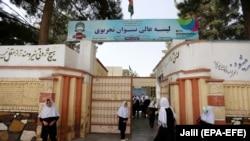 Shkollë në Afganistan, foto nga arkivi