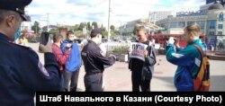 Пикеты в поддержку Алексея Навального в Казани 21 августа 2020 года