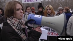 Rusiyada məişət zorakılığına etiraz aksiyası, arxiv fotosu
