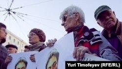 На митинге памяти Анны Политковской, 7 октября 2010