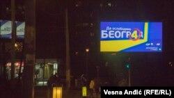 """Dovoljno je primetiti da nijedna parlamentarna opoziciona stranka nije prešla cenzus"", piše Pančić (na fotografiji bilbord Demokratske stranke)"