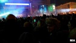 Новогодишна забава на плоштадот Македонија во Скопје