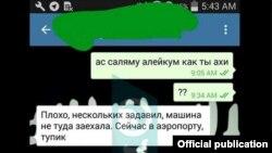 Rahmat Oqilovning Telegram-dagi yozishmasi