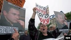 Участники конференции «Другая Россия» не забыли о Михаиле Ходорковском