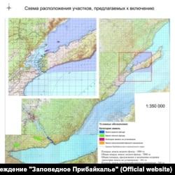 """Планы """"Заповедного Прибайкалья"""" по расширению нацпарка"""