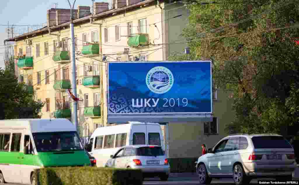 11 өлкөнүн президенти жана эки мамлекеттин премьер-министри катышып жаткан саясий иш-чара Кыргызстанда биринчи жолу өтүүдө.