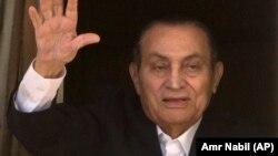 Hosni Mubarak, 2016-cı il