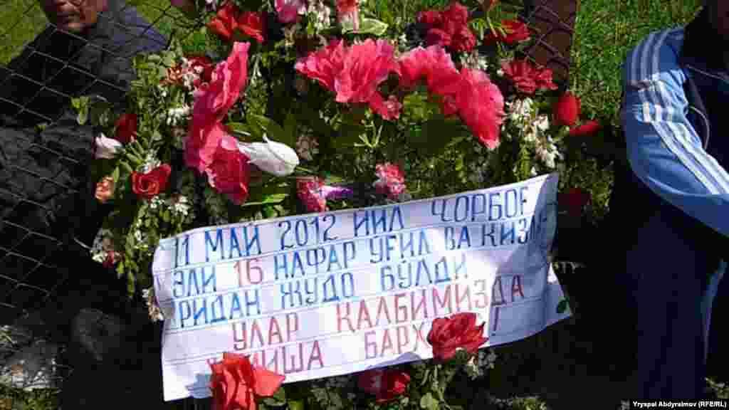 Среди погибших в автокатастрофе под Карагандой были и малолетние дети