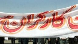 تصویری آرشیوی از اعتراضات کارگران در ایران