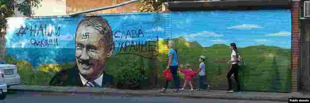 В Ялте «оценили» граффити с изображением Владимира Путина, сентябрь 2015