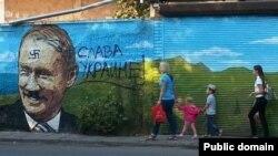 Як «люблять» Путіна в Криму (фотогалерея)
