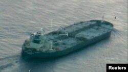 """ناقلة النفط """"يونايتد كالافيرتا"""" التي تحمل شحنة نفط مصدّرة من إقليم كردستان العراق"""