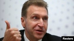 "Russian First Deputy Prime Minister Igor Shuvalov says that Russia can demand that the Ukrainian government repay the loan ""at any time."""