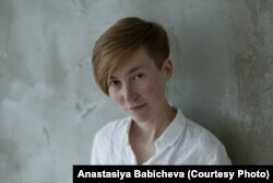 Анастасия Бабичева