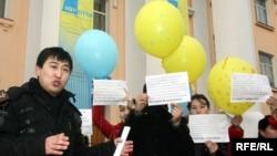 Группа студентов проводит акцию протеста перед офисом здания партии «Нур Отан». Иллюстративное фото.
