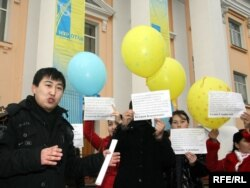 """Группа студентов Алматы проводит акцию протеста перед офисом здания президентской партии """"Нур Отан"""". Иллюстративное фото."""