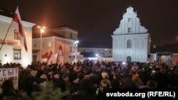 Демонстрация оппозиции, приуроченная к 20-й годовщине референдума 1996 года. Минск, 24 ноября 2016 года.