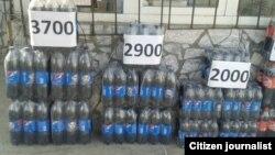 Pepsi narxlari arzonladi