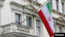 İran bayrağı.
