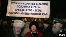 Протесты в Риге с требованиям гражданства русскоязычным