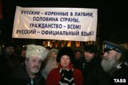 Латвия. Рига. 14 января. Участники митинга