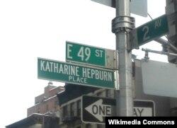 New York-da Katharine Hepburn-ün adını daşıyan küçə