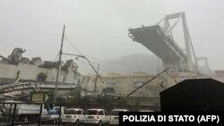 Ділянка мосту в італійській Генуї обвалилася 14 серпня