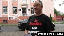 Уладзімер Няпомняшчых