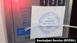 Azerbaijani prosecutors have sealed shut RFE/RL's Baku bureau after ordering staff to leave.