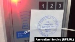 Ադրբեջանի դատախազությունը կապարակնքել է «Ազատության» Բաքվի գրասենյակը
