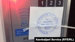 Azerbaijani prosecutors have sealed shut RFE/RL's Baku bureau after ordering staff to leave.