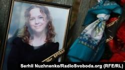 В селе Демидов на Киевщине прощались с юристом Ириной Ноздровской, 9 января 2018 год