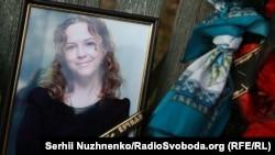 La înmormîntarea Irinei Nozdrovska