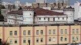 Сьледчы ізалятар №1 ГУУС на вуліцы Валадарскага ў Менску