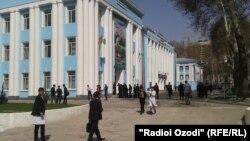Тожикистон давлат педагогика университети. Душанбе шаҳри.