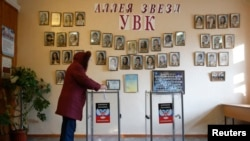 Гласањето во Доњецк